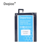 Dxqioo Mobile Phone Battery Fit For Lenovo VIBE S1 Lite BL260 2700mah Batteries