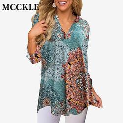 MCCKLE женская с v-образным вырезом цветочный принт блузка 2018 Осень Женская мода пуловер Топы женские повседневные свободные с коротким