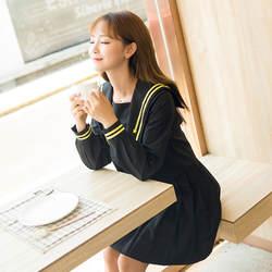 UPHYD японская школьная форма для девочек новый Длинные рукава форма Для женщин Косплэй черный рубашка в морском стиле и плиссированные юбки
