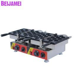 BEIJAMEI komercyjne 2 talerze orzech gofrownica orzech kształt maszyna do gofrów elektryczny orzech maszyna do produkcji ciasta