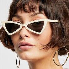 b4b112685f Stylish Cat Eye Women Sunglasses Fashion Luxury Brand Designer Triangle  Male Female Mirror Points Sun Glasses for Women Vintage