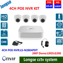 4ch POE NVR kit, include  POE NVR +4pcs 2MP POE dome camera.  Full HD 4ch 1080P NVR ,IR camera,support ONVIF H.264