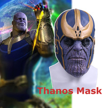 HOT! Thanos Mask Infinity Gauntlet Avengers War Helmet Cosplay Full Head Latex Super Hero Masks Halloween Props