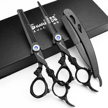 Professional Hairdressing Scissors Sharonds 6 Inch Barbershop Japan 440c Cutting Hair Razor