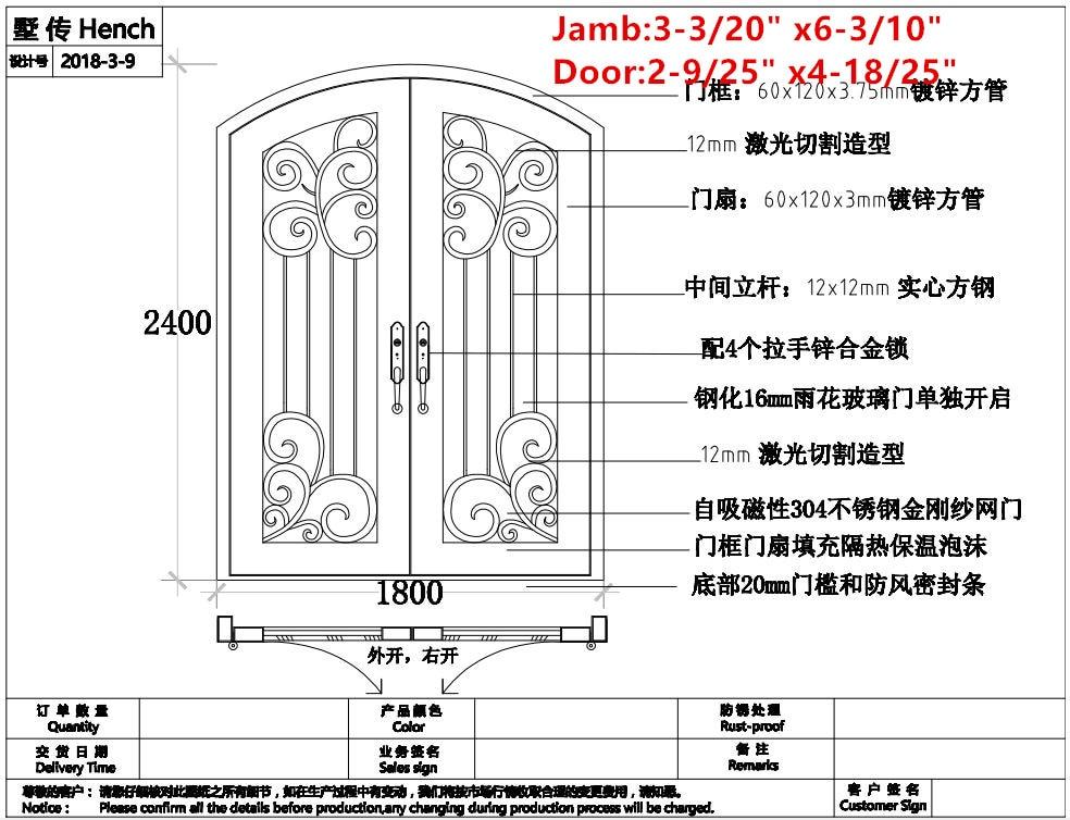 Custom made biggest jamb&door top quality wrought iron doors hench-id5