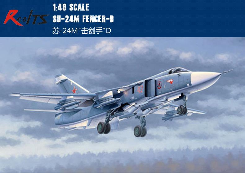 RealTS Trumpeter 02835 1:48 Russian Su-24M fencer D Bomber Assembled model realts trumpeter 1 32 03223 russian mig 29a fuicrum model kit
