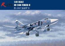 "Trompetista 02835 1:48 Ruso Su-24M RealTS ""tirador"" D Bombardero modelo Montado"