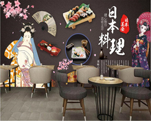 beibehang Custom Super Silky Stereo papel de parede Wallpaper Japanese Cuisine Style Beauty Food Background Decorative Painting