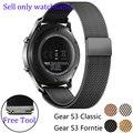 22 мм Milannese Smart Watch Металлическая Лента Для Samsung Gear S3 Классический/Frontier Магнитная Застежка Стальной Ленты