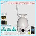 Baixa Iluminação 1080 P SONY CMOS P2P Onvif Wi-fi HD 4x Lente de Zoom ótico de build-in Cartão 32TF Pan/Tilt Dome PTZ Ao Ar Livre sem fio
