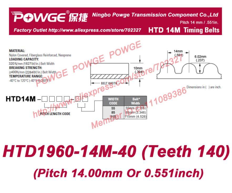 High Torque 14M Timing belt 1960 14M 40 Teeth 140 Width 40mm length 1960mm Rubber HTD1960-14M-40 HTD14M Timing Belt HTD1960-14M high torque 14m timing belt 1960 14m 40 teeth 140 width 40mm length 1960mm rubber htd1960 14m 40 htd14m timing belt htd1960 14m