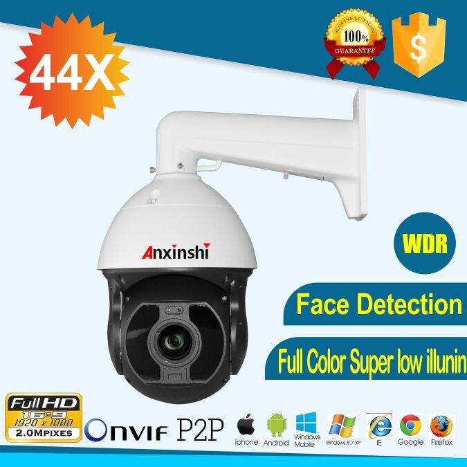 Smart IP PTZ Caméra 44X optique zoom starlight SonyIMX290 détection de visage Franchissement de ligne détection H.265 PTZ IP onvif caméra