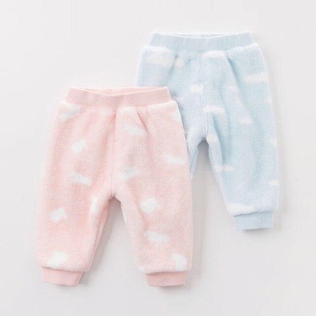 fde2b357a Fall Winter Sleepwear unisex kids clothes Cloud Pattern Fleece ...