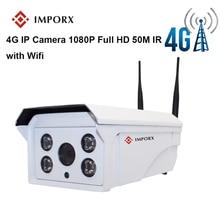 4G 1080P IR50M Bullet IP Camera