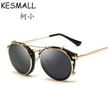 KESMALL Verano Gafas de Sol Mujer Hombre Vintage Steampunk Gafas de Sol de Marco de Metal Gafas Anti-Ultravioleta Gafas De Sol Hombre YL374