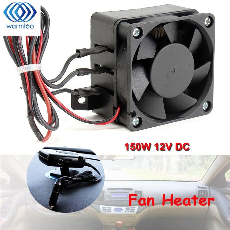 1Pc Black 150W 12V DC PTC Fan Heater Constant Temperature Incubator