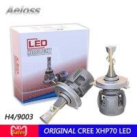 CR EE XHP 70 H4 LED H7 H11 H8 HB4 HB3 Auto X70 Car Headlight Bulbs 120W 15600LM Car Styling 6000k led auto light with turbo fan