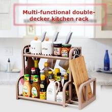 Plastic Double Layer Spice Jar Rack Storage Shelf Pantry Kitchen Cabinet Cupboard Cookware Tableware Storage Holder Organizer
