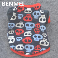 BENMEI Dog Clothes Dog Hoodie Coats Cotton Pet Sport Sweater Jacket 4 Sizes Puppy Clothing Outerwear Apparel For Teddy Chihuahua
