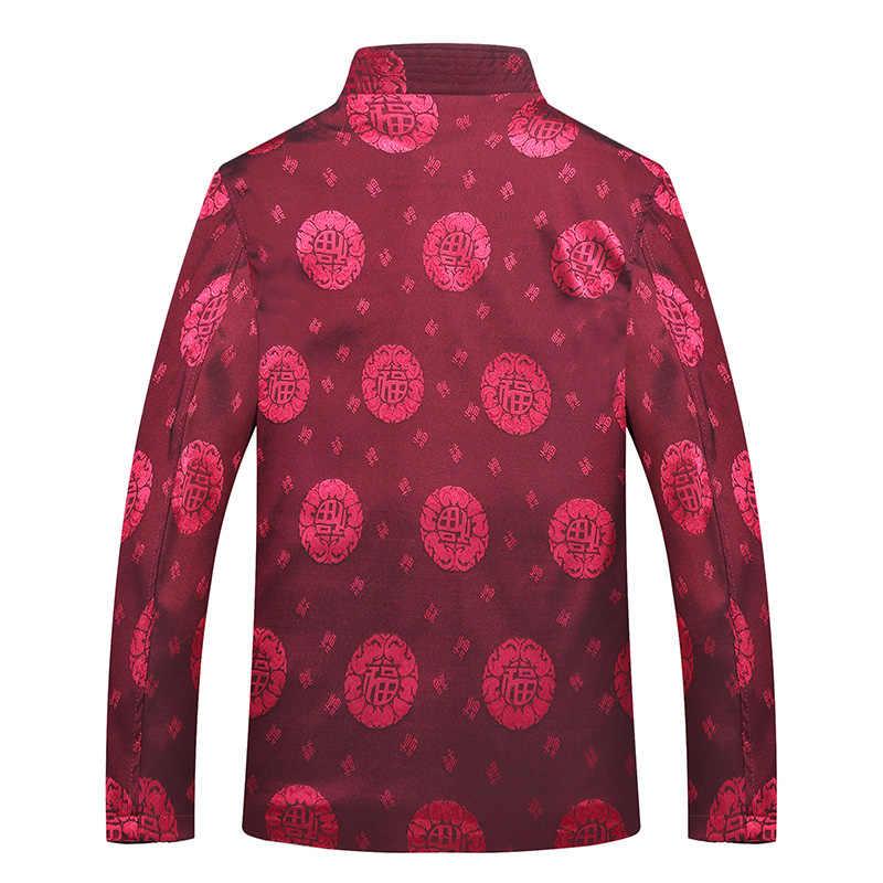 LetsKeep Новое поступление костюм Тан куртка мужская китайские топы для мужчин дракон вышивка Китайская традиционная Мужская одежда, MA463
