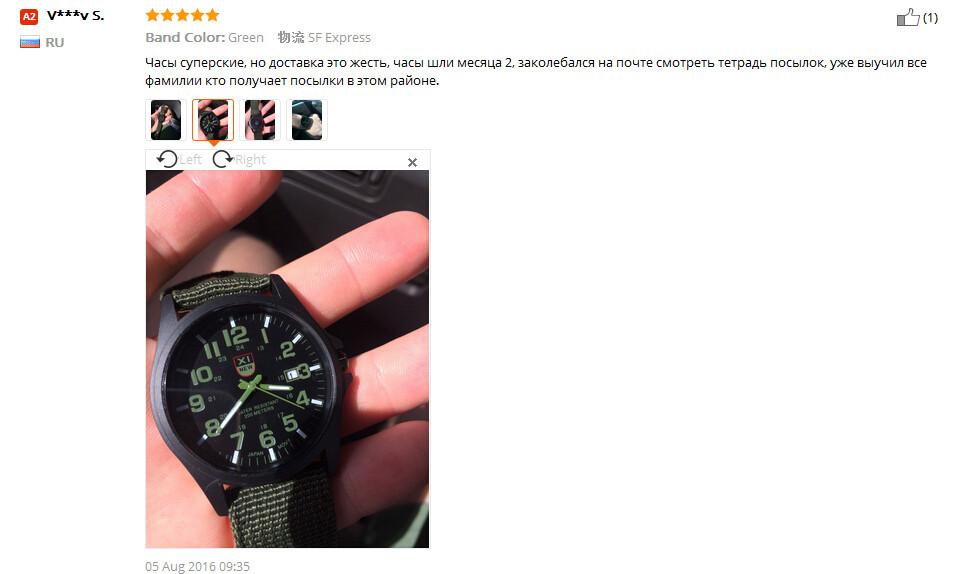 Fantastyczny xinew luksusowe boisko sportowe mężczyzna zegarka kalendarz data mens steel analogowe kwarcowy zegarek wojskowy erkek relogioi kol saat 2