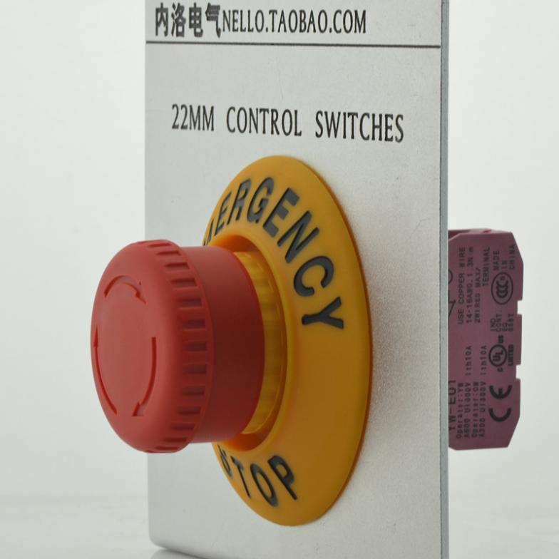 [SANY] Комплект аварийный выключатель предупреждающие знаки Izumi кнопка аварийного останова + импорт предупреждающие знаки od 701 NC-10 шт./лот