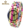 Pulsera de malla de bambú bewell 2016 mens de la manera del reloj 22mm correa de reloj de cuarzo de pulsera para menl regalos de navidad con la caja de papel 105dg