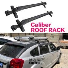 Автомобильная багажная полка перекладина багажник на крышу для Dodge caliber 5 дверная усадьба Ян 2006-2017 нагрузка 150 кг бар светодиодный совпадающий модификация крыши