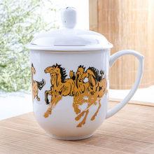 800 ml große kapazität Chinesischen traditionellen ziemlich malerei bestnote bone china tee tasse mit deckel keramiktasse kreative tasse