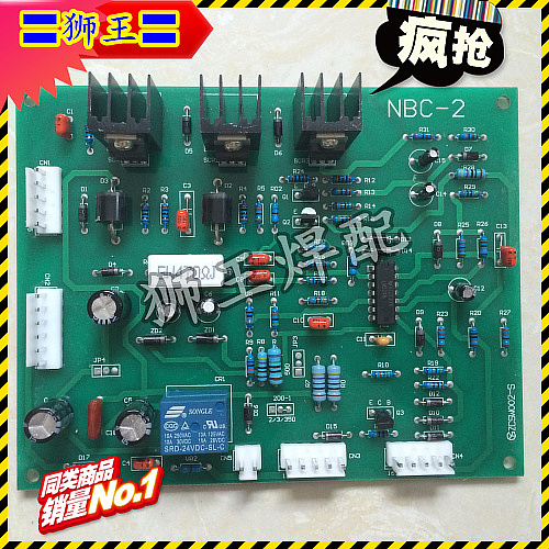 Control board tap type gas shielded welding machine NBC-2 two arc welding machine circuit board NB circuit board argon arc welding plasma carbon dioxide co2 gas shielded welding machine solenoid valve copper coils