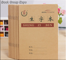 цена на Chinese exercise book for character practicing Chinese workbook writing book ,size 17.5cm*12.5cm ,Set of 10