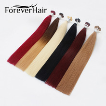 "FOREVER HAIR 0.8g/s 16"" 18"" 20"" 24"" Remy I Tip Human Hair Extension Color Fusion 100% European Human Hair Extension Keratin Bond"