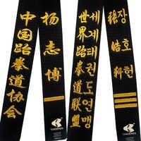 2017new hohe qualität Taekwondo schwarz gürtel WTF ITF 3m gürtel stickerei name karate Judo Uniform hohe ebene Reines baumwolle box paket