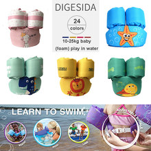puddle jumper Child swim rings Baby life jacket baby life vest Children Kids Water Sports Foam arm rings age2-6 Polyester fiber(China)