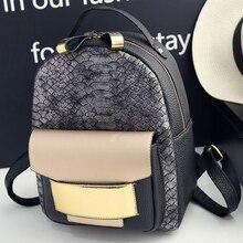 ff6ce37608a8 Змеиный узор из искусственной кожи Для женщин рюкзак новая женская мода  рюкзак Брендовая дизайнерская обувь дамы