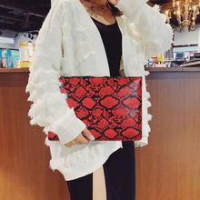 Женский клатч на ремешке со змеиным принтом, повседневные сумочки для макияжа, сумочка из искусственной кожи, кошелек для денег, чехол для телефона, повседневный кошелек