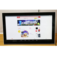 15 6 White Color 1366 768 Android Monitor All In One PC Computer With VESA Hole