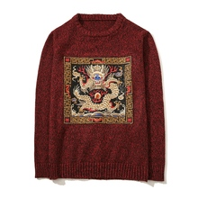 New Autumn Winter Dragon Embroidery Men Sweater Long Sleeve O-neck Knitted Pullovers Boys Plus Size 5XL Casual Mens Sweaters