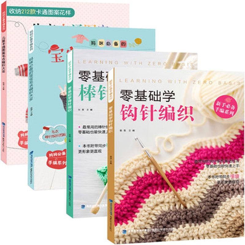 Zero Basics Crochet Knitting Book Rod Baby Sweater Textbook In Chinese