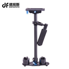 DIGITALFOTO Carbon fiber camera stabilizer 1-3KG DSLR handheld  steadicam S60T video steadycam camcorder steady cam Glidecam