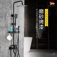 Copper black shower faucet set Household head set wall bathroom shower tap set cold and hot mixer black
