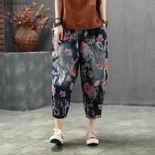 2019 Trend flower printing vintage harem trousers with loose waist jeans  pants camoflage denim A0B2Z40