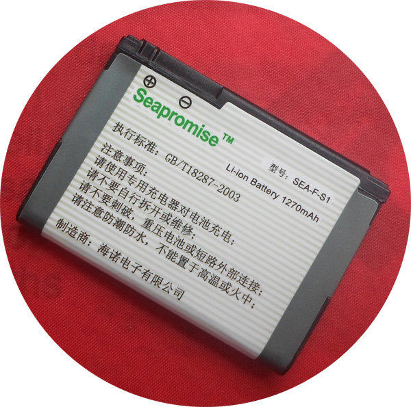 Freeshipping 100PCS/LOT mobile phone battery F-S1 FS1 for Blackberry Jennings,Torch 2 9810,Torch 9800,9810,Torch Slider 9800