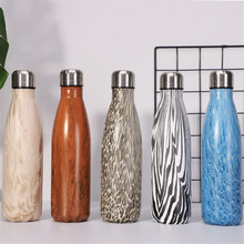 Creative Water Bottle Wooden Texture Leopard Printing Thermos Stainless Steel Vacuum Flask Insulated Bicycle Sport Cup germany aaron flow cup viscometer stainless steel zahn 4 for printing