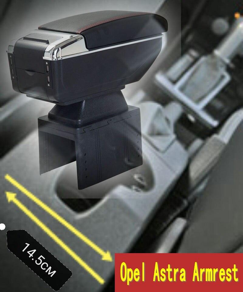 Для Opel Astra подлокотник коробка центральный хранить содержимое коробки с подстаканником пепельница с интерфейсом USB общая модель