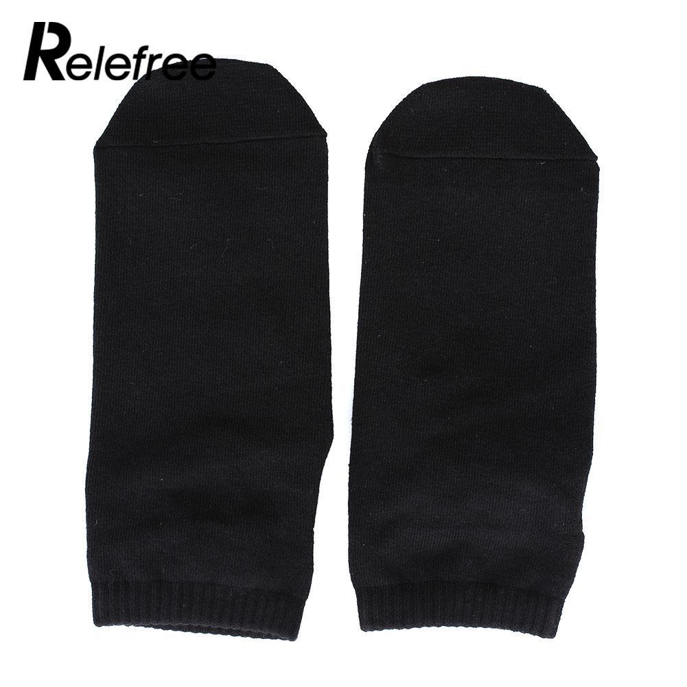 Ankle Socks Funny Unisex Fiber Sock Casual Socks Non-Slip Cotton for Game Players Gift Stretch Socks Letter Print