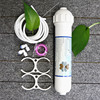 Free Shipping 12 In Line Alkaline Water Filter Cartridge Mineral Water Filter For RO Water System