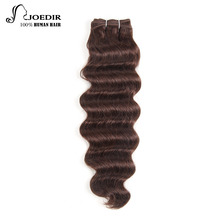 Joedir Hair Brazilian Human Hair Bundles Naturfarve 1 # 1B 2 # 4 # Deep Windy Remy Hair Wave Chokolade Brun Gratis Levering