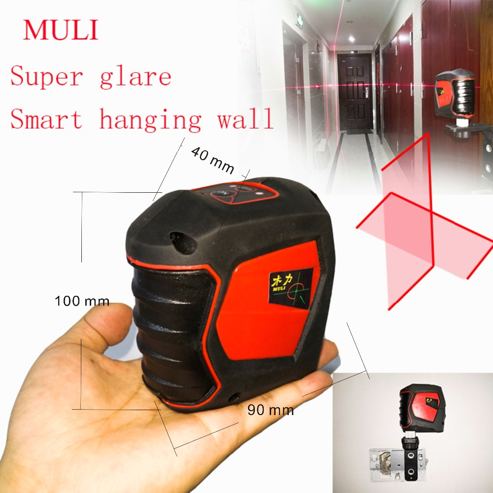 Mili18 New Super Red 2 Level Laser Level Automatic Level Tilting Line Saving Mode Wall Mounting Carry все цены