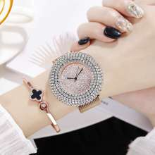 JBAILI New Women Watches Luxury Brand Big Diamond Watch Waterproof Special Bracelet Magnet Mesh Expensive Ladies Wrist